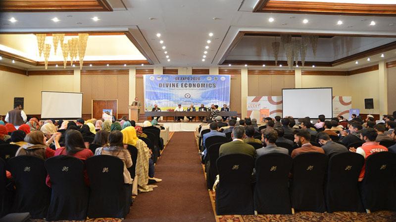 International Conference on Divine Economics