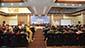 KER Conference